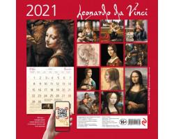 Да Винчи. Календарь настенный на 2021 год (300х300 мм)