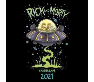 Рик и Морти. Календарь настенный на 2021 год (300х300 мм)