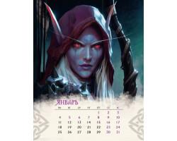 World of Warcraft. Календарь 2021