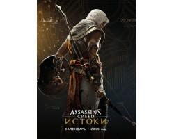 Assassin's Creed. Календарь настенный на 2019 год