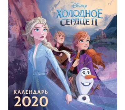 Холодное сердце 2. Календарь настенный на 2020 год