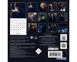 Гарри Поттер. Календарь настенный на 2020 год (170х170 мм)