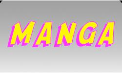 Манга