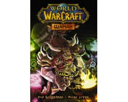 World of Warcraft. Шаман