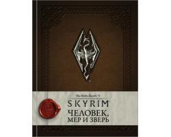 Skyrim. Хроники. The Elder Scrolls V
