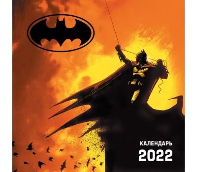 Бэтмен. Календарь настенный на 2022 год