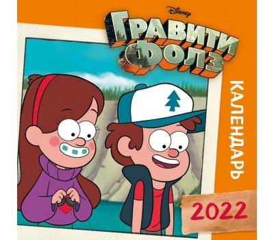 Гравити Фолз (оранжевый). Календарь настенный на 2022 год (300х300 мм)