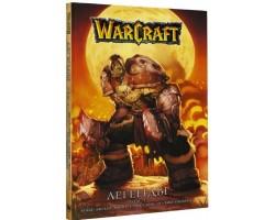 WarCraft. Легенды. Том 1