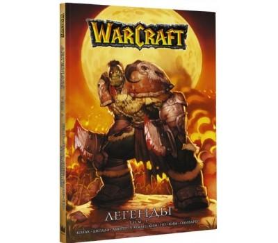 World Of Warcraft: Легенды. Том 1