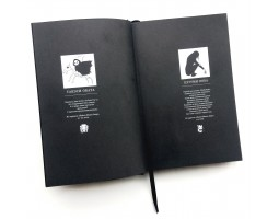 Death Note (Тетрадь смерти) : Black Edition. Книга 1