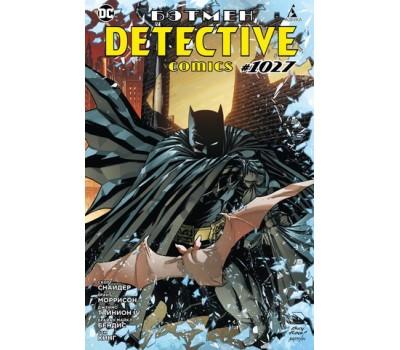 Бэтмен. Detective Comics #1027 (сингл)