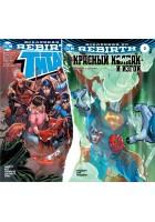 Вселенная DC. Rebirth. Титаны № 6-7; Красный Колпак и Изгои №3