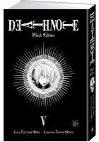 Тетрадь смерти. Death Note. Black Edition. Книга 5