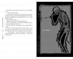 Death Note. Другая тетрадь. Дело о серийных убийствах B.B. в Лос-Анд.
