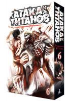 Атака на титанов. Книга 6
