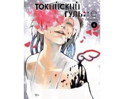 Токийский гуль: re. Книга 6