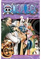 One Piece. Большой куш. Книга 7. Восстание