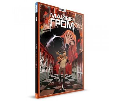 Майор Гром - Книга 5: Игра