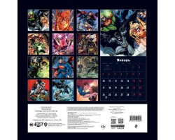 Вселенная DC. Календарь настенный на 2022 год