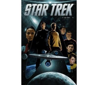 Star Trek.Том 1