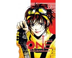 One. Том 10