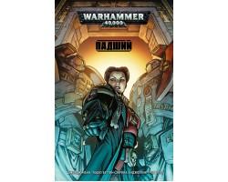 Warhammer 40 000: Падший
