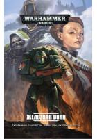 Warhammer 40 000: Железная воля