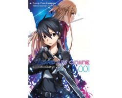 Sword Art Online Progressive. Том 1 (Ранобэ)