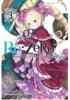 Re: Zero. Жизнь с нуля в альтернативном мире. Том 3 (Ранобэ)
