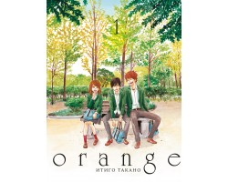 Orange. Том 1