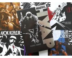 Marvel Нуар. Полное издание
