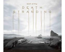 Мир игры Death Stranding (артбук)