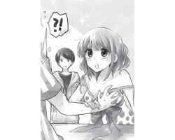 Девочка, которая любила макарони и прожила тысячу лет (Ранобэ)