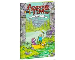 Время приключений. Книга 7