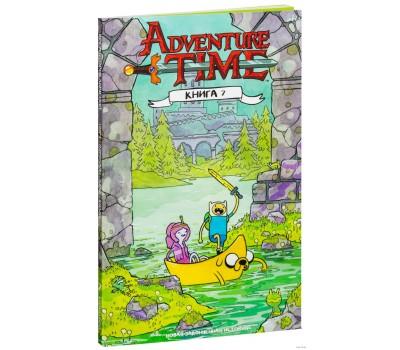 Adventure Time / Время приключений. Книга 7