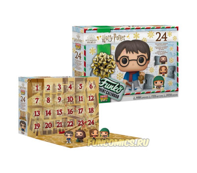 Адвент календарь (Advent Calendar) Гарри Поттер 2020