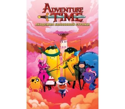Adventure Time / Время приключений. Банановая Академия