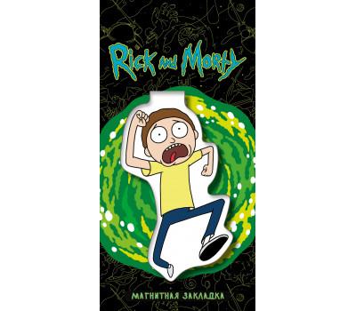 Фигурная магнитная закладка. Морти из мультфильма Рик и Морти