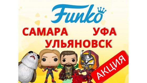 Доставка от 0 рублей в Самару, Уфу и Ульяновск