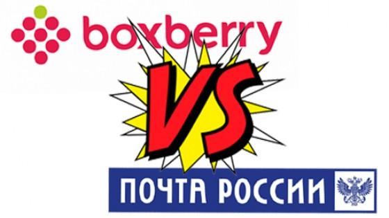У нас появилась доставка через Boxberry