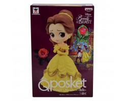 Белль в жёлтом платье от Q posket